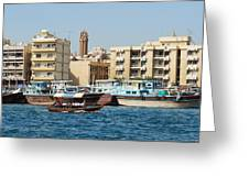 Dubai Creek And Abra Boats Greeting Card