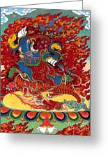 Dudjom's Dorje Drollo Greeting Card