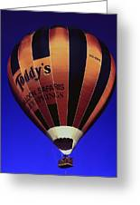 Early Morning Balloon Ride Greeting Card