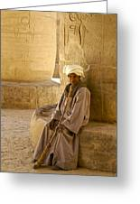 Egyptian Caretaker Greeting Card
