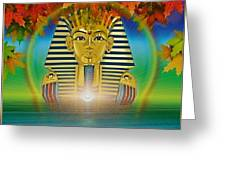 Egyptian Wisdom Greeting Card