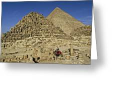 Egypt's Pyramids Of Giza Greeting Card