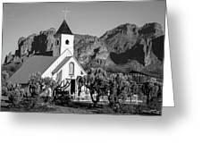 Elvis Chapel Arizona Greeting Card