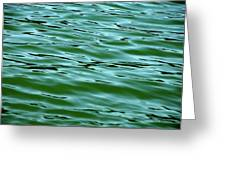 Emerald Sea Greeting Card