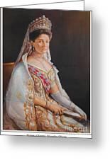 Empress Alexandra Feodorovna Of Russia Greeting Card