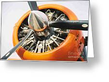 Engine And Propellers Of Aircraft Close Up Greeting Card