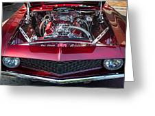 Engine Compartment Of Chromed Camaro Greeting Card