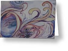Eye Of The Swan Greeting Card