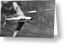 F-86 Jet Fighter Plane Greeting Card