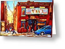 Fairmount Bagel In Winter Greeting Card