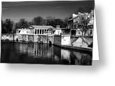 Fairmount Water Works - Philadelpha Greeting Card