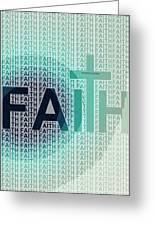 Faith - The Lord God Of Israel Greeting Card