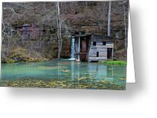 Falling Spring Mill Greeting Card