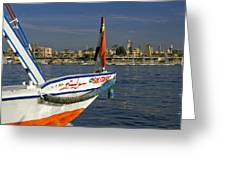 Felucca On The Nile Greeting Card