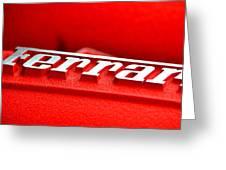 Ferrari Intake Greeting Card