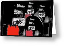 Film Noir Jane Russell The Las Vegas Story 1951 2 Caesar's Palace Flamingo Las Vegas Nevada 1979 Greeting Card