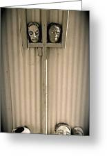 Film Noir Sidney Greenstreet Mask Of Demetrious 1944 Sid Bruce's Sculptures Black Canyon Az 1991 Greeting Card