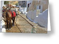 Fira - Santorini Greeting Card