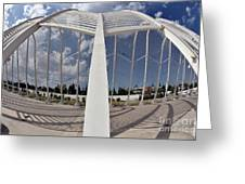 Fish Eye View Of Archway In Olympic Stadium Greeting Card