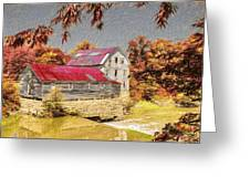 Flour Mill Greeting Card