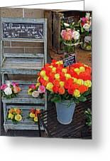 Flower Shop Display In Paris, France Greeting Card