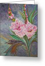 Flowers By Doyle Greeting Card