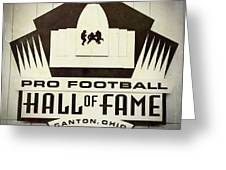 Football Hall Of Fame #1 Greeting Card