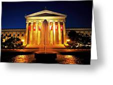 Fountain Of Art Greeting Card