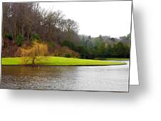 Fountains Abbey  Lake 1 Greeting Card