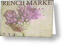 French Market Series G Greeting Card