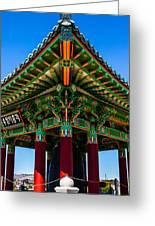 Friendship Bell Greeting Card