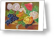 Fruits And Flowers  II. 2006 Greeting Card