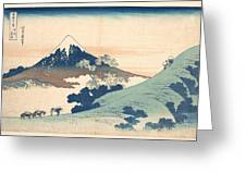Fuji From Inume Pass Greeting Card