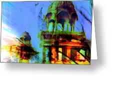 Gadi Sagar  Greeting Card