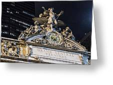 Glory Of Commerce Greeting Card