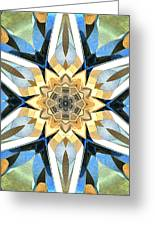 Golden Flower Abstract Greeting Card