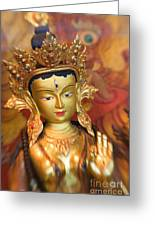 Golden Sculpture Greeting Card
