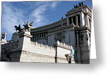 Government Building Rome Greeting Card