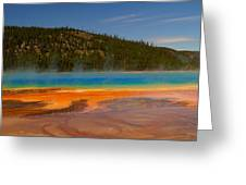 Grand Prismatic Pool IIi Greeting Card