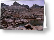 Granite Park Greeting Card