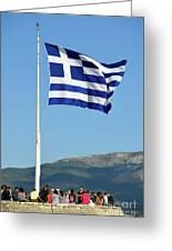 Greek Flag In Acropolis Of Athens Greeting Card