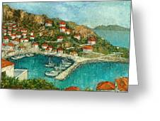 Greek Island Greeting Card