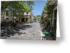 Greek Village Plaza Greeting Card