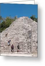 Grupo Nohoch Mul At The Coba Ruins  Greeting Card