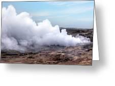 Gunnuhver - Iceland Greeting Card