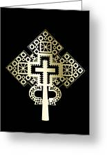 Habesha Holy Cross Greeting Card