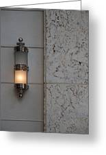Half Lit Wall Sconce Greeting Card
