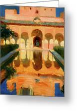 Hall Of The Ambassadors -  Alhambra Granada Greeting Card