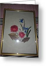 Hand Embroidery Greeting Card
