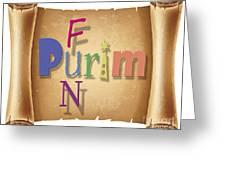 Happy Joyous Purim  Greeting Card